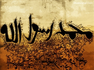 Wallpaper-Islamic-Arabic-Calligraphy